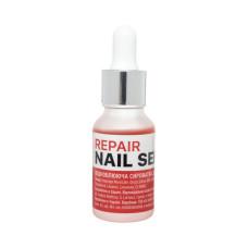 Сыворотка для ногтей 15мл восстанавливающая Repair nail serum Kodi